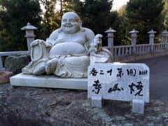福井タクシー103