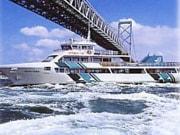 鳴門渦潮大型観潮船