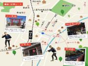 えびす鎌倉一区間コース