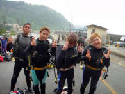 Dive Shop 宝島