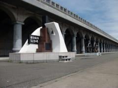 北防波堤ドーム稚泊航路記念碑