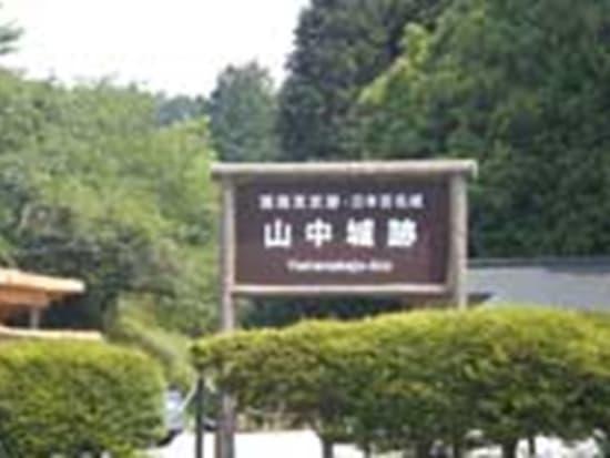 photo_yamanaka