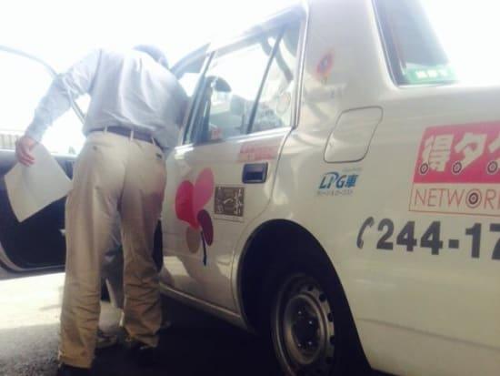 タクシーメーター検査