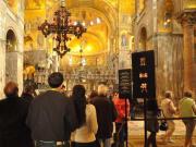Inside the St. Mark's Basilica