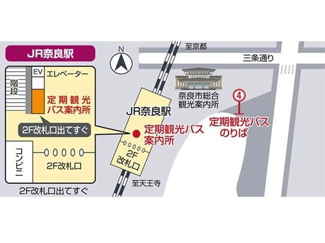 近鉄奈良駅