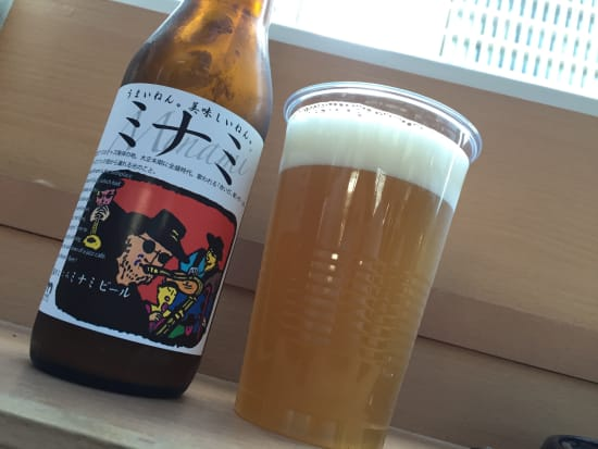 船内で購入可の大阪の地ビール