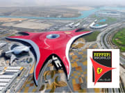 UAE Ferrari World Abu Dhabi
