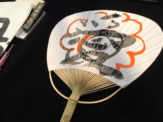 Japanese Calligraphy Experience And Name Writing In Asakusa Tokyo