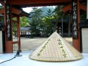 八番熊谷寺