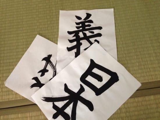 Japanese Shodo Calligraphy Experience in Asakusa in English