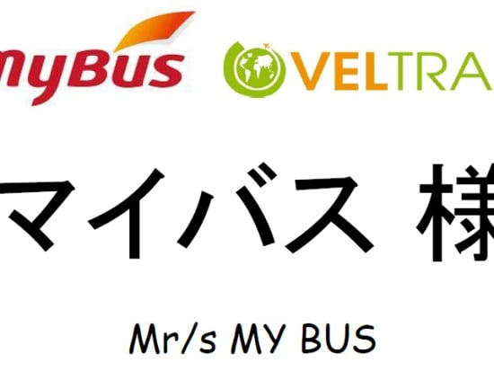 Mybus_Logo