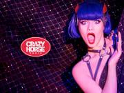 Crazy Horse Q-RVB