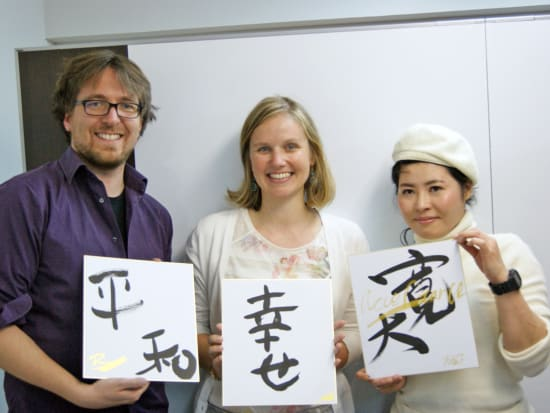 Japanese Calligraphy Lesson with Professional Shodo Artist