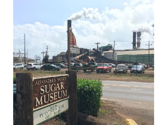 16年5月23日砂糖博物館
