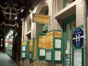 ym-hotel-la-croix-blanche_resto-020