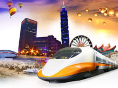 Taiwan High Speed Rail 3-Day Unlimited Pass or 2-Day Flexi Pass