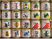 Wall of sake at Meiji Shrine