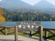 川湯温泉の紅葉