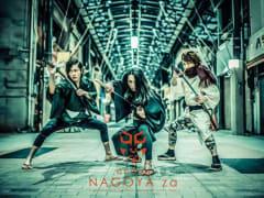 nagoya za promo poster cropped