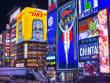 Ads of dotonbori cropped