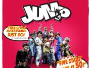 160728_jump_poster