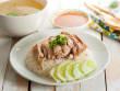 singapore-hainanese-chicken-shutterstock_305512388