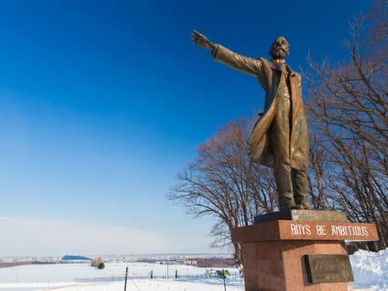 Sapporo winter statue cropped
