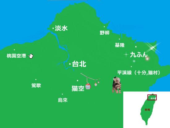 taipei_map_name_art2