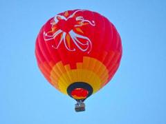 USA_Las-Vegas_Love-Hot-Air-Balloon_08