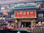 floating-restaurant-436782_1920
