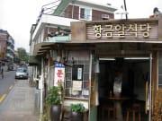 seoul street tour