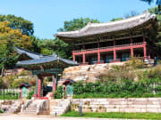 Changdeokgung Palace library