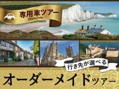TOUR-Seven_Rye_Leeds