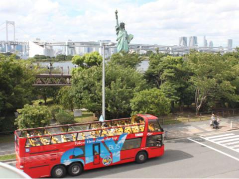 観光バスツアー