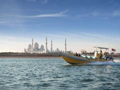 Grand Mosque Abu Dhabi Fishing Village
