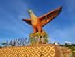 Langkawi island eagle square