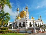 ipoh day tour ubudiah mosque masjid ubudiah
