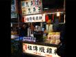 food tour of ningxia market