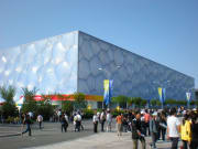 National Aquatic Center, The Water Cube