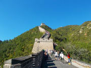 Great Wall of China 3