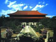 Ming Tomb 3