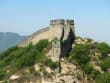 One of the Great Wall's parapets