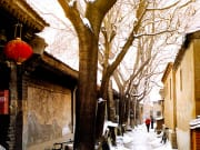 Hutong in winter