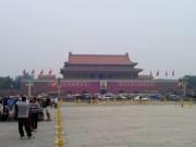 In Tiananmen Square