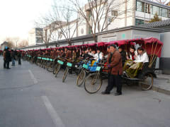 Beijing Hutong Rickshaws and tourists