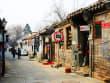Shops along a hutong 2