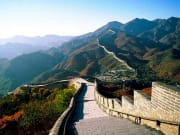 Beijing The Great Wall of China