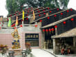 Foshan_One_Day_Excursion (4)