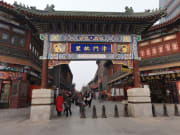 Tianjin_One_Day_Excursion (4)