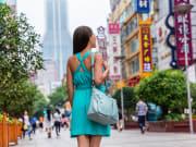 Nanjing Road_shutterstock_493202989
